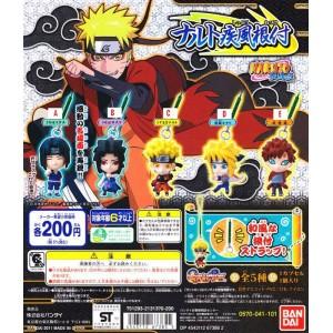 Naruto strap con figurita