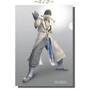 FINAL FANTASY XIII  (Snow) Folder Plástico Flexible