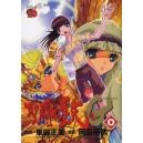 Saint Seiya Episode G Especial Tomo de Manga