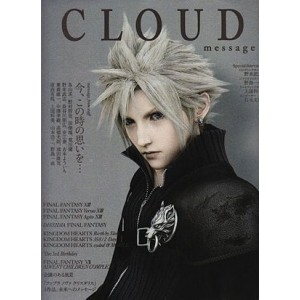CLOUD Message Revista Final Fantasy