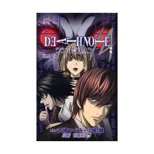 DEATH NOTE Animation official guide en japonés Tomo de manga