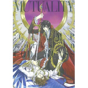 MUTUALITY ArtBook CLAMP Code Geass